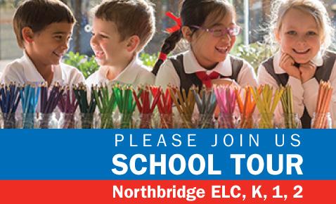 school-tours-ELCK12-2